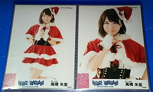 【生写真】 AKB48 ビレッジヴァンガード 高橋朱里 2016 クリスマス tk1612