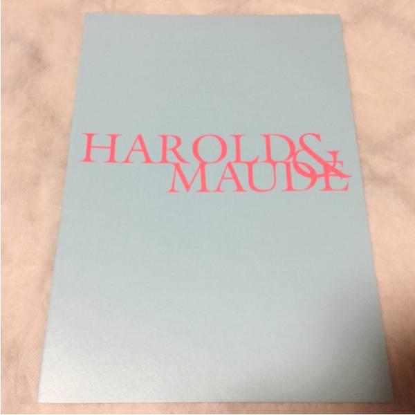西島隆弘 パンフレット ハロルドとモード ライブグッズの画像