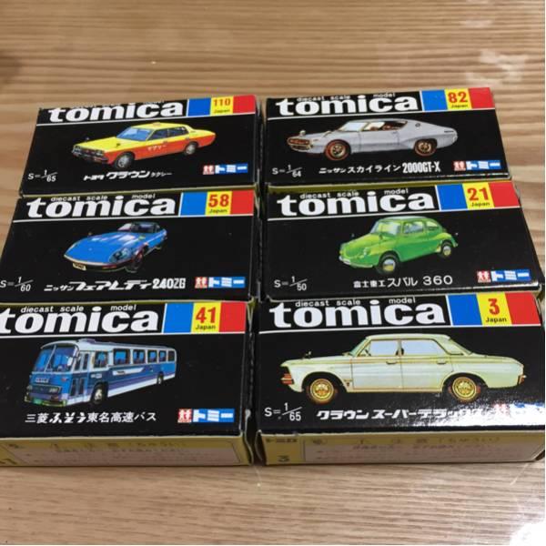 トミカ復刻版 第3弾 6台セット クラウンタクシー スバル360など 送料無料_画像1