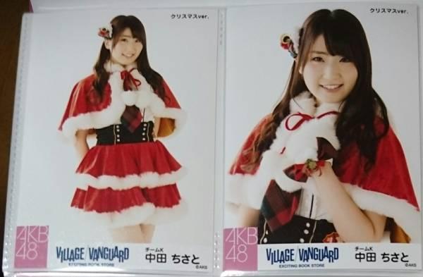 AKB48 ヴィレッジヴァンガード 限定写真 中田ちさと コンプ