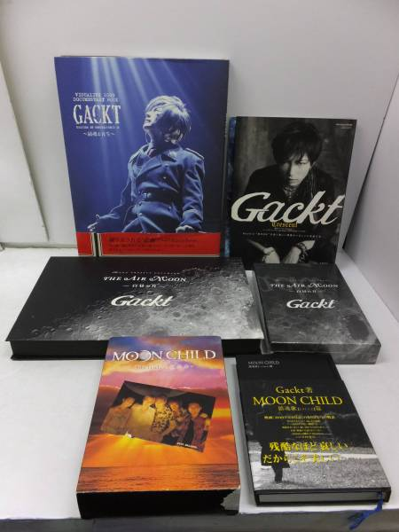 Gackt MOON CHILD 他 (VHS1本含む) 6冊set