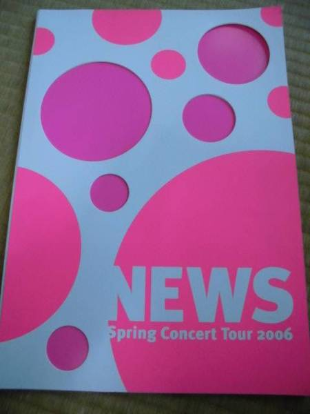 NEWS ツアー ライブ パンンフ 2006