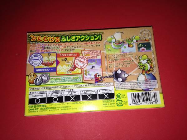 任天堂GBAヨッシーの万有引力☆箱説明書完品☆切手可_画像2