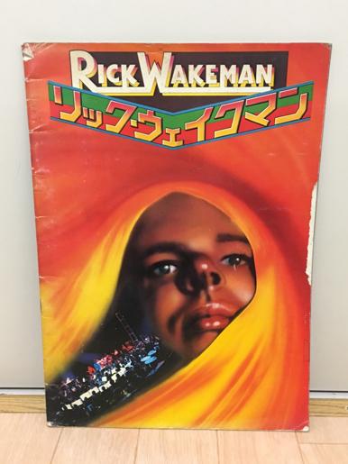 リック・ウェイクマン 1975年来日公演パンフレット RICK WAKEMAN