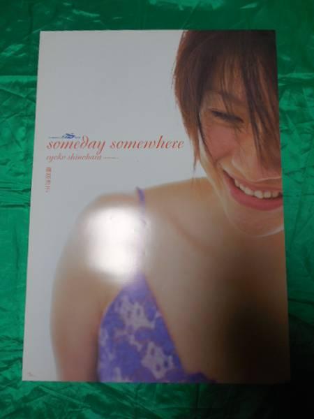 篠原涼子 someday somewhere B2サイズポスター