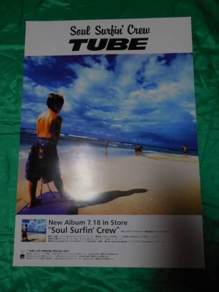 TUBE チューブ Soul Surfin' Crew B2サイズポスター