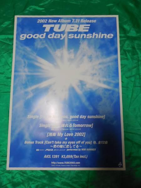 TUBE チューブ good day sunshine B2サイズポスター
