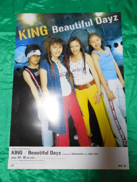 KING キング Beautiful Dayz B2サイズポスター