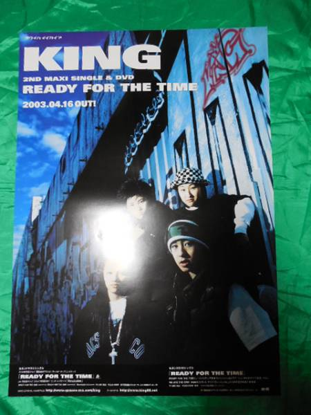 KING キング READY FOR THE TIME B2サイズポスター