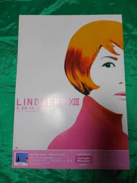 LINDBERG リンドバーグ LINDBERG XIII B2サイズポスター
