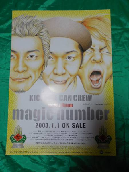 KICK THE CAN CREW キック magic number B2サイズポスター