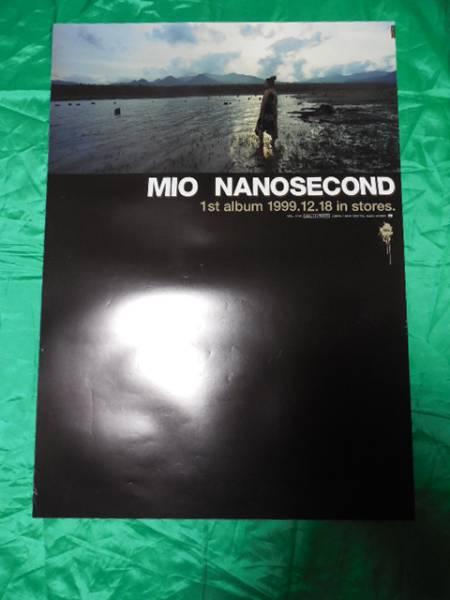 mio 坂口実央 MIO NANOSECOND B2サイズポスター