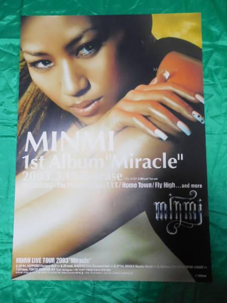 MINMI ミンミ Miracle ミラクル B2サイズポスター