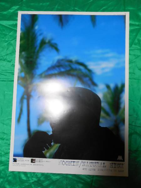 MOOMIN むーみん NATURAL HIGH B2サイズポスター