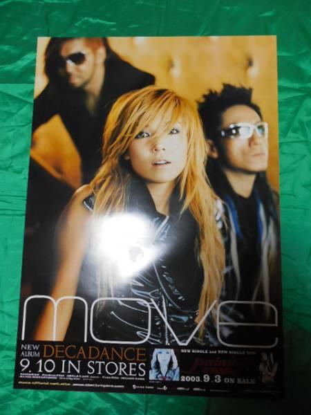 move ムーヴ DECADANCE デカダンス B2サイズポスター