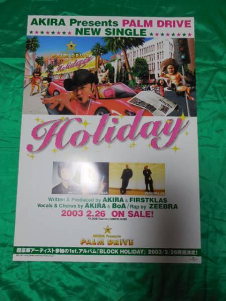 AKIRA PALM DRIVE Holiday B2サイズポスター