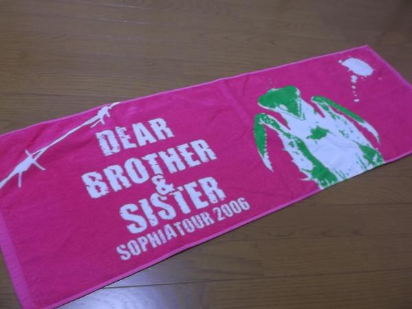 △ ソフィア SOPHOA 2006ツアー【 タオル 】 松岡充
