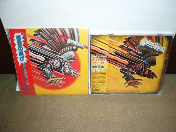 Judas Priest 大傑作「復讐の叫び」紙ジャケット仕様限定盤 + 30周年記念盤・歴史的貴重ライヴ映像 CD/DVD二枚組 未開封新品。_未開封新品でございます。