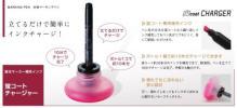 【即決】トンボ鉛筆 蛍光ペン 蛍コート 補充インク 3個 10色有 WA-RI