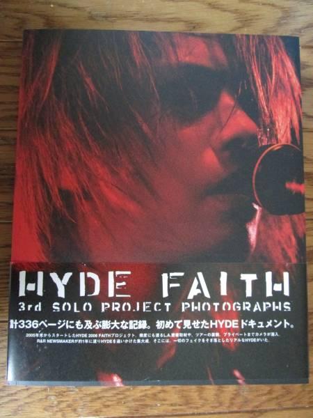 ◆◇即決!HYDE「FAITH」 ドキュメント写真集◇◆