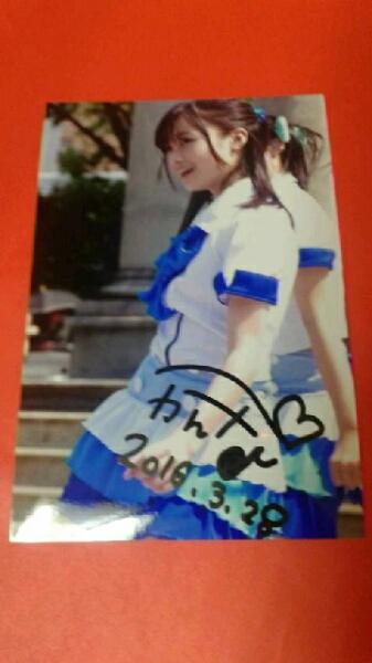 ★小島瑠璃子サイン入り生写真★ グッズの画像