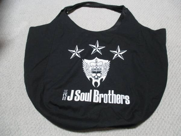 三代目J Soul Brothers ZERO ライブツアー エコバック 大