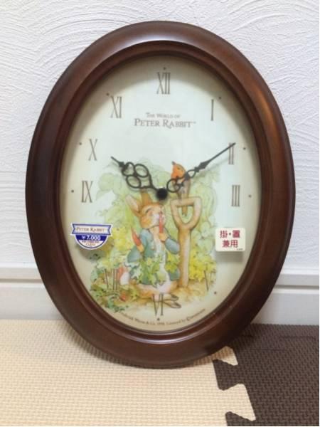 値下げピーターラビット掛け置き兼用時計レアビンテージ未使用品 グッズの画像