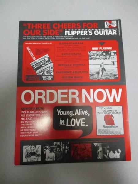 ポストカード フリッパーズ・ギター 小山田圭吾 小沢健二 ライブグッズの画像