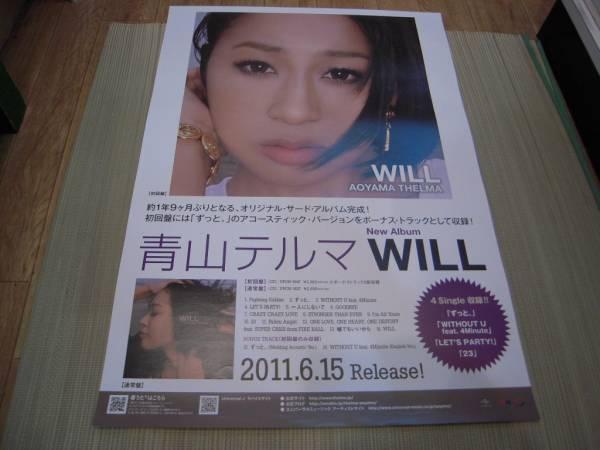 ポスター: 青山テルマ THELMA AOYAMA「WILL」