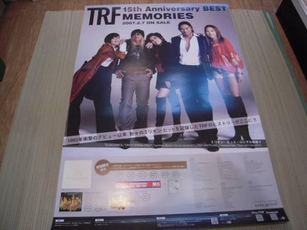 ポスター: TRF「MEMORIES」