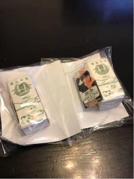 銀の匙 映画前売特典 牛乳パック消しゴム 2個非売品 中島健人