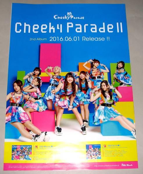 A8 Cheeky Parade II 告知ポスター