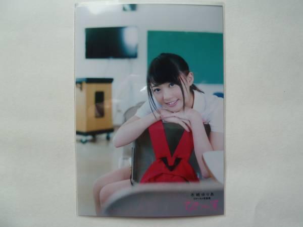 AKB48木﨑ゆりあ写真集「ぴーす」特典生写真① 木崎ゆりあ ライブ・総選挙グッズの画像