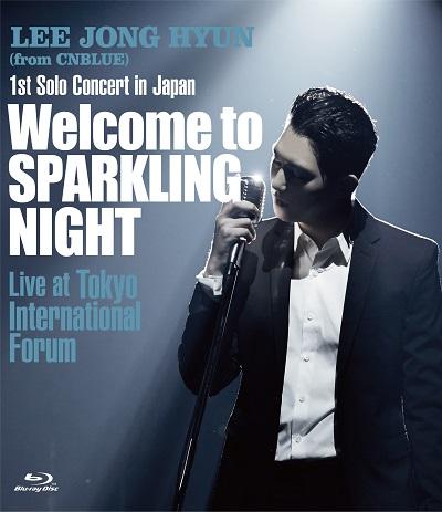 イ・ジョンヒョン SPARKLING NIGHT Blu-ray ブルーレイ 通常盤