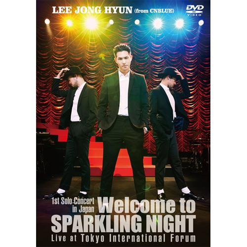 イ・ジョンヒョン Welcome to SPARKLING NIGHT DVD 通常盤