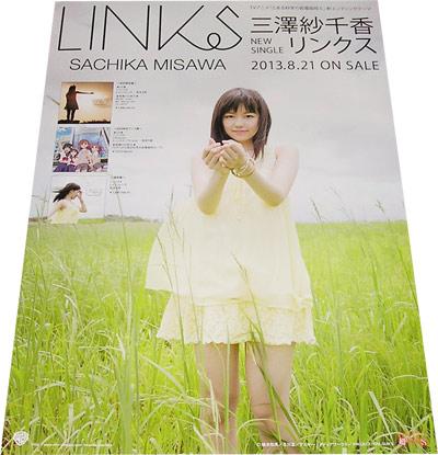 ●三澤紗千香 『LINKS』 CD告知ポスター 非売品●未使用
