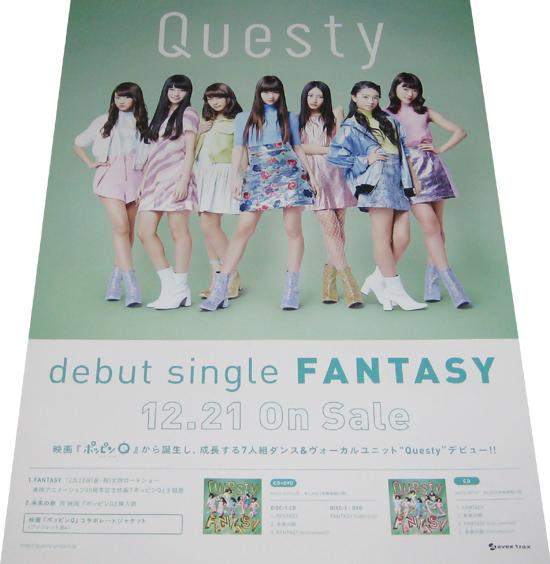 ●Questy(クエスティ)『FANTASY』CD告知ポスター 非売品未使用