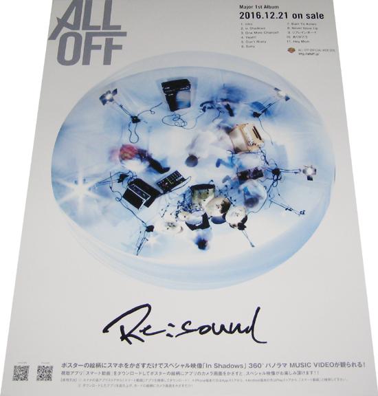 ●ALL OFF 『Re:sound』 CD告知ポスター 非売品●未使用