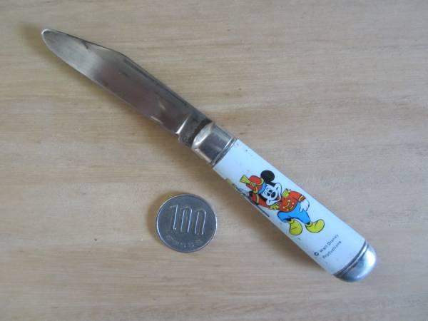 70年代ミッキーマウスナイフ(シェフィールド)