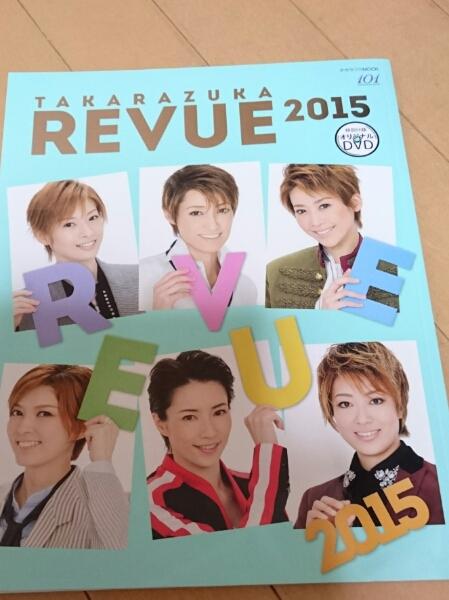 宝塚 タカラヅカレビュー2015 DVD未開封 早霧せいな