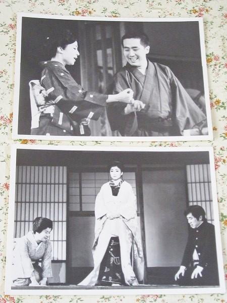 1083/竹下景子 中村勘九郎 生写真 ブロマイド 2枚 中村勘三郎