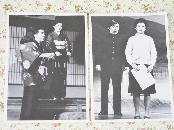 1084/竹下景子 中村勘九郎 生写真 ブロマイド 2枚 中村勘三郎