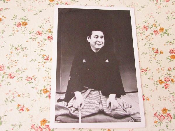 1145/桂米朝 生写真 ブロマイド