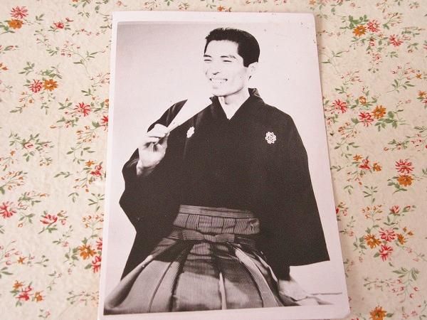 1152/三遊亭円楽 生写真 ブロマイド 三遊亭圓楽