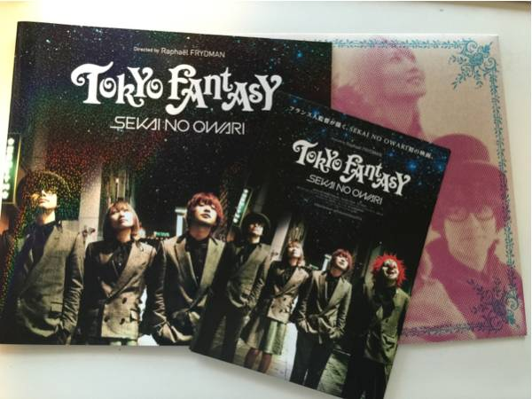 sekai no owari☆tokyo fantasy 初回LPパンフレット チラシ付 ライブグッズの画像