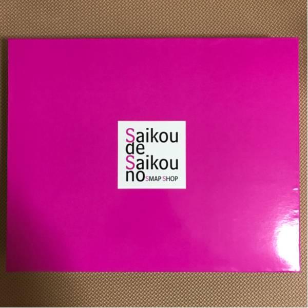SMAP SHOP 2014-2015 限定クラッチバッグ スマップショップ 新品