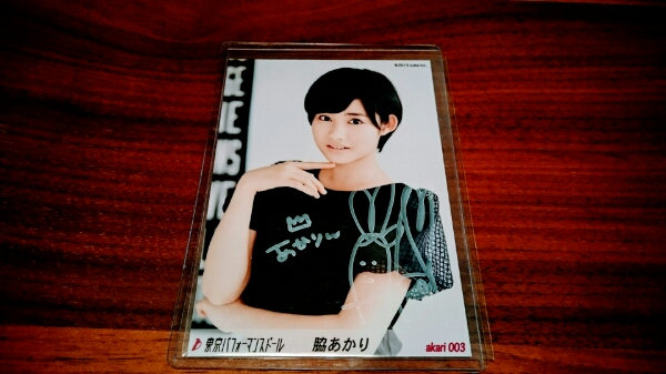 東京パフォーマンスドール(TPD) 脇あかり 直筆サイン写真 003