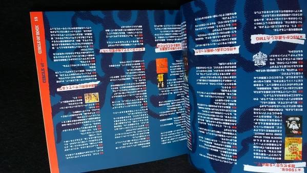 B'z LIVE GYM 2005 CIRCLE OF ROCKコンサートツアーパンフレット_画像3