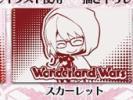ワンダーランドウォーズ wlw カードケース スカーレット