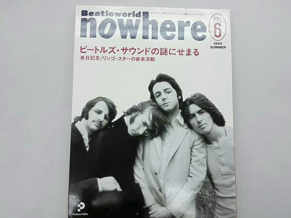 Beatleworld nowhere(VOL.6) THE BEATLES